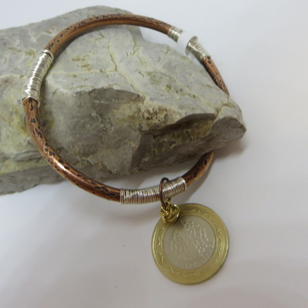 Copper Bangle with a Coin